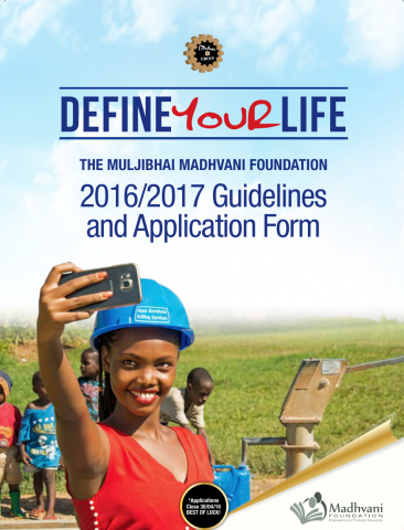 Application Form 2016 - 2017 Cover